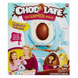 Набор для изготовления шоколадного яйца