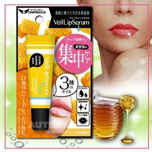 """""""VeilLipSerum"""" Увлажняющий блеск-бальзам для губ с натуральными растительными маслами и ментолом (аромат мёда)"""