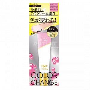 """""""Pure Smile"""" """"Color Change"""" Тональный СС-крем c цветными микрокапсулами с растительными маслами и экстрактами (розовый)"""