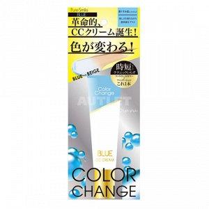 """""""Pure Smile"""" """"Color Change"""" Тональный СС-крем c цветными микрокапсулами с растительными маслами и экстрактами (голубой)"""