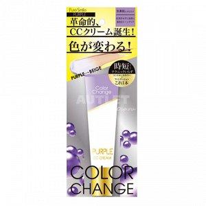 """""""Pure Smile"""" """"Color Change"""" Тональный СС-крем c цветными микрокапсулами с растительными маслами и экстрактами (фиолетовый)"""