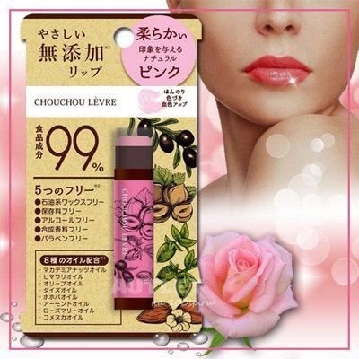 Экспресс ! Любимая Япония, Корея, Тайланд❤ Все в наличии ❤ — Остатки склада. Цены снижены! — Бытовая химия