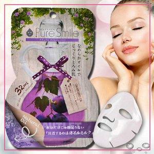 """""""Pure Smile"""" """"Natural Oil-in-Mask"""" Восстанавливающая косметическая маска для лица с маслом виноградных косточек"""