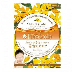 """""""Pure Smile"""" """"Aroma Flower"""" Антистрессовая маска для лица с маслом иланг-иланга"""