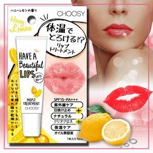 """""""Choosy"""" Солнцезащитный увлажняющий бальзам для губ с маслом макадамии, SPF15 PA+++"""