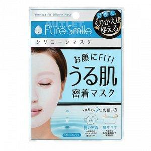 """""""Pure Smile"""" Трёхмерная увлажняющая многоразовая силиконовая маска, белая"""