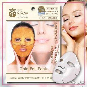 """""""Home Spa""""""""Gold"""" Маска для лица фольгированная с коллоидным золотом, эктрактом чайного листа и гиалуроновой кислотой"""