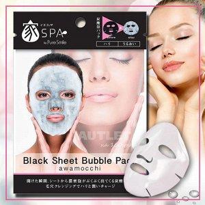 """""""Home Spa"""" """"Black"""" Очищающая и увлажняющая пенная тканевая маска для лица с древесным углем и экстрактом черного жемчуга"""