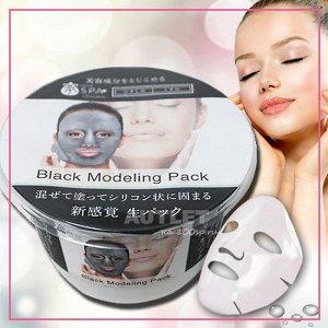 """""""Home Spa"""" """"Black"""" Альгинатная маска для лица на основе диатомита с древесным углем и экстрактом  черного жемчуга"""