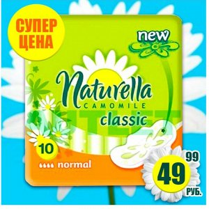 Женская гигиена ALWAYS, NATURELLA,  TAMPAX, DISCREET-2\19