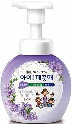 """Пенное мыло для рук """"Ai - Kekute"""" Аромат фиалки, с антибактериальным эффектом, флакон"""