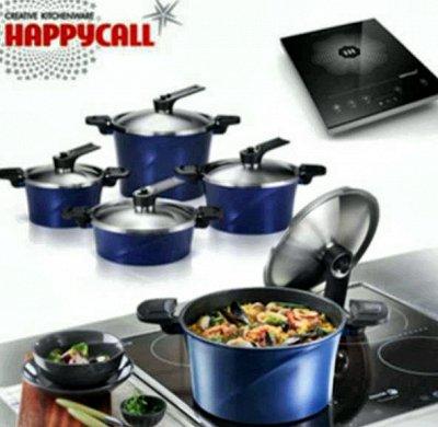 ✅ Happycall / Корейская посуда ❗ — Вакуумные кастрюли ⭐ — Кастрюли