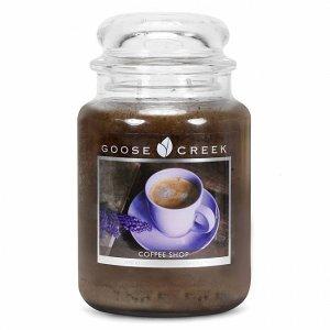 COFFEE SHOP/ КОФЕЙНЯ (Ранняя утренняя остановка в вашем любимом кафе. Это богатый, душистый аромат жаренных кофейных зерен, напо
