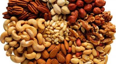 Сундук орехов и сухофруктов. — Орехи по 500г — Орехи