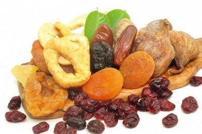 Сундук орехов и сухофруктов. — Сухофрукты по 500 г — Сухофрукты