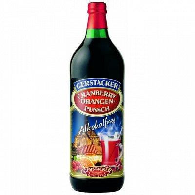 Gerstaker Безалкогольные глинтвейны и пунши из Германии