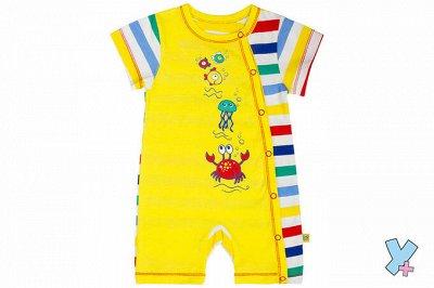 Большая Детская! — PREMIUM-КАЧЕСТВО с рождения до 6 лет — Одежда