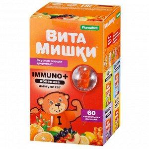 Витамишки Иммуно Плюс Пастилки Жев Облепиха 2,5Г №60 (Бад)
