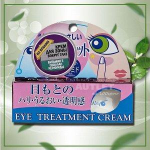 """""""Cosmetex Roland"""" """"Loshi"""" Крем для ухода за кожей вокруг глаз с витамином Е и церамидами, 20 гр"""