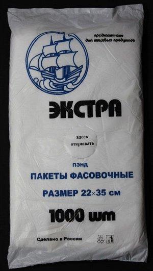 Пакет фас 22х35 5 мКр 1000 шт.  (Кораблик)