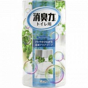 """ST"" ""Shoushuuriki"" Жидкий дезодорант – ароматизатор для туалета с ароматом свежести 400 мл"