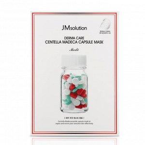 JMsolution Derma Care Centella Madeca Capsule Mask для проблемной и чувствительной кожи.