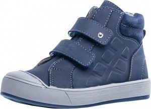 Синий ботинки малодетско-дошкольные нат. кожа