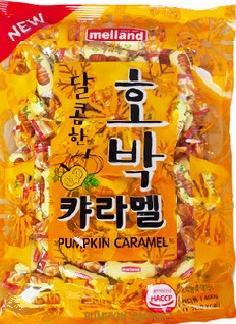 Карамель со вкусом тыквы 100г