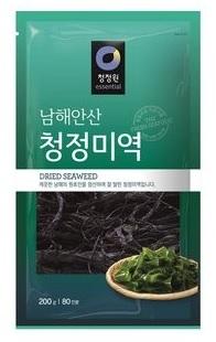 """Морская капуста нарезанная """"Dried Seaweed (sliced)"""" 20г (8 порций)"""