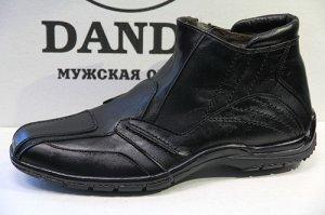 Продаются зимние ботинки, качество отличное!