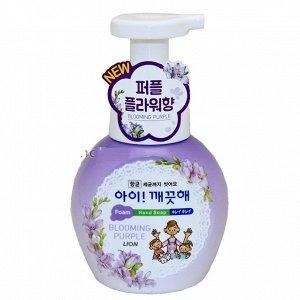 """LION Пенное мыло для рук """"Ai - Kekute"""" Аромат фиалки, с антибактериальным эффектом, флакон, 250 мл"""