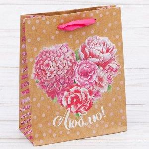 Пакет подарочный Люблю