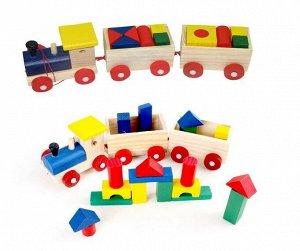 Строительные блоки - поезд