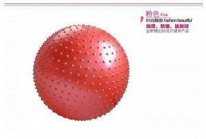 Массажный мяч+насос