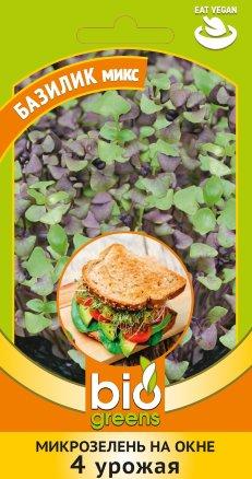 Микрозелень Базилик микс 5 г серия bio greens