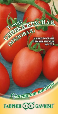 Томат Сливка медовая (красная)  0,1 г автор.