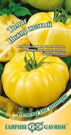 Томат Инжир желтый 0,1 г автор.