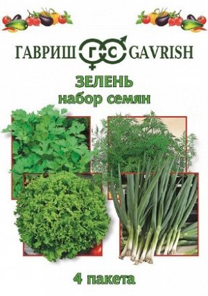 Набор семян Зелень 4 пакета (б\п)