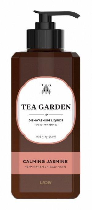 LION Концентрированное средство для мытья посуды Chamgreen Tea Garden Жасмин, флакон, 500 гр