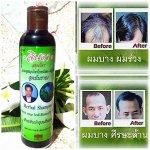 """Травяной шампунь от выпадения волос """"Джинда"""" / Jinda Herbal Shampoo"""