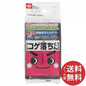 Термостойкая губка для удаления нагара с кастрюль, решёток духовки и гиля без моющих средств (70х15х110 мм)*1 / 120