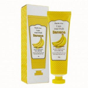 Крем для рук банановый FarmStay Banana Hand Cream, 100мл