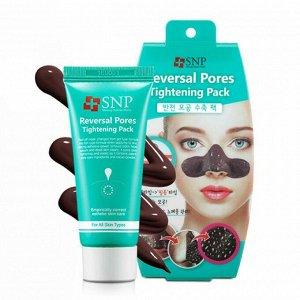 SNP Застывающая маска для очищения пор на основе экстракта какао и мяты Reversal Pores Tightening Pack, 30гр
