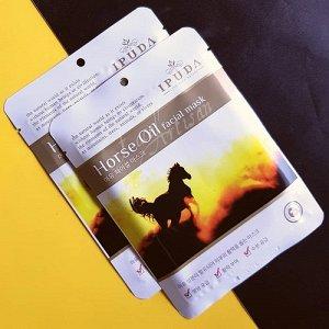EYENLIP Маска-салфетка с лошадинным маслом  IPUDA Facial Mask Horse Oil