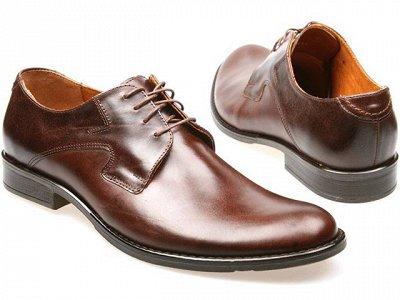 Супер Низкие Цены! Все в наличии! Одежда для всей Семьи — Свободный Склад мужской Обуви