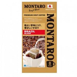 Кофе MONTARO Бразилия мол. фильтр-пакет 7г. уп. 8 шт.