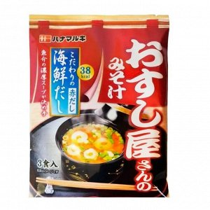 Мисо суп HANAMARUKI б/п вкус морепродуктов (3 порции), 62.1 гр СРОК ГОДНОСТИ ДО 24.02.2021