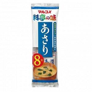 Мисо-суп Marukome Kabushiki с молюсками асари 152гр ( 8 порций) СРОК ГОДНОСТИ ДО 26.04.2021