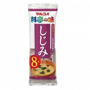 Мисо-суп Marukome Kabushiki с молюсками шиджими 152гр ( 8 порций) СРОК ГОДНОСТИ ДО 03.05.2021