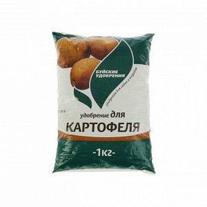"""Удобрение Буйские """"Для картофеля"""" 1кг"""